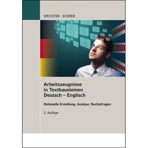 Arbeitszeugnisse In Textbausteinen Deutsch Englisch Weuster